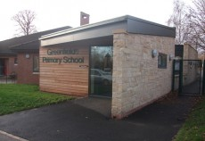 Greenfields Primary School entrance project