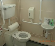 Disabled toilet facilities